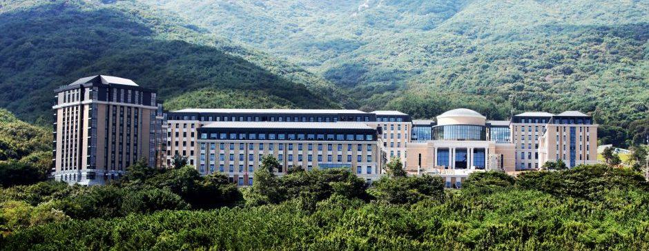 Busan University